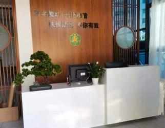 深圳市玉塘社区服务中心
